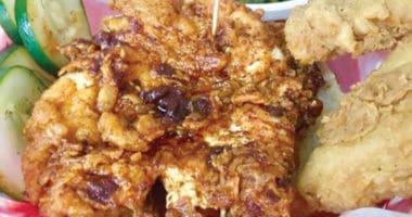 Iras Chicken