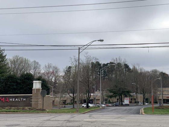 Prisma Health's North Greenville Hospital